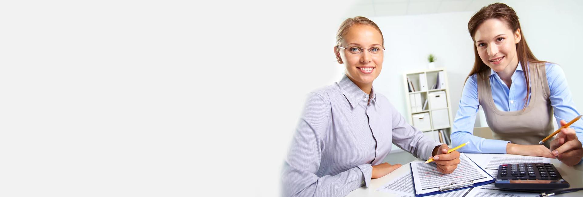 Конкурс на ведение бухгалтерии регистрация в статистике ип